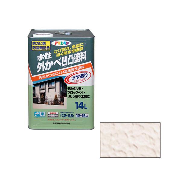 アサヒペン AP水性外かべ凹凸塗料ツヤあり 14Lベージュ 9010557 (直送品)