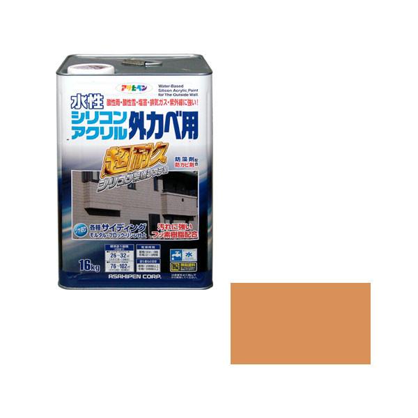 アサヒペン AP水性シリコンアクリル外かべ用16KG ラフィネオレンジ 9010582 (直送品)