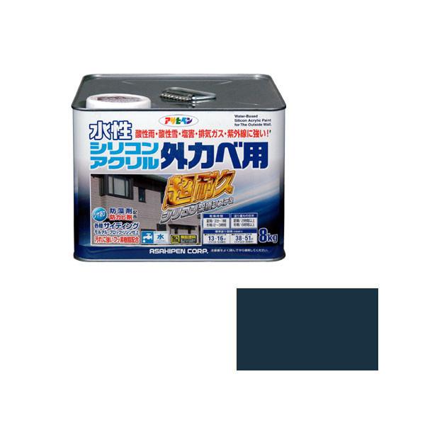 アサヒペン AP水性シリコンアクリル外かべ 8KGアトランティックブルー 9010585 (直送品)
