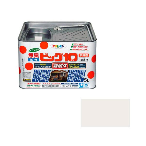 アサヒペン AP 水性ビッグ10多用途 5L 217パールホワイト 9011239 (直送品)