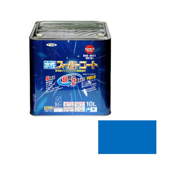 アサヒペン AP 水性スーパーコート 10L 空色 9011454 (直送品)