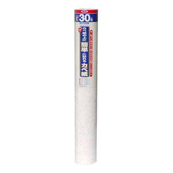 アサヒペン AP 簡単カベ紙 92cmX30m KW72ロゼオ 9015510 (直送品)