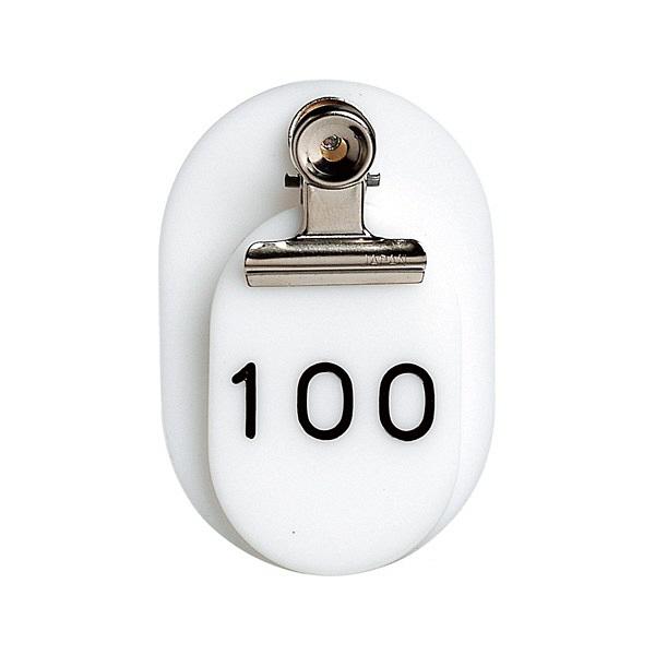 親子札 #7150 51~100(50組) 白 BO-51W 西敬 1箱(50組入) (直送品)