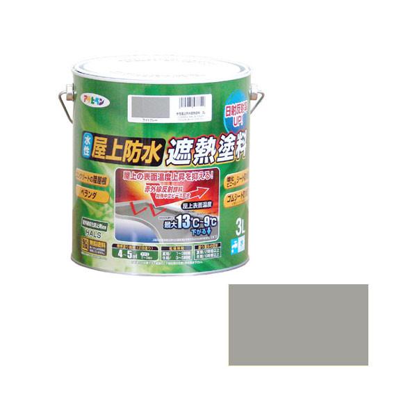 アサヒペン AP 水性屋上防水遮熱塗料 3L ライトグレー 900144 (直送品)