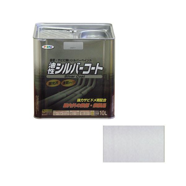 アサヒペン AP シルバーコート 10L シルバー 9010717 (直送品)