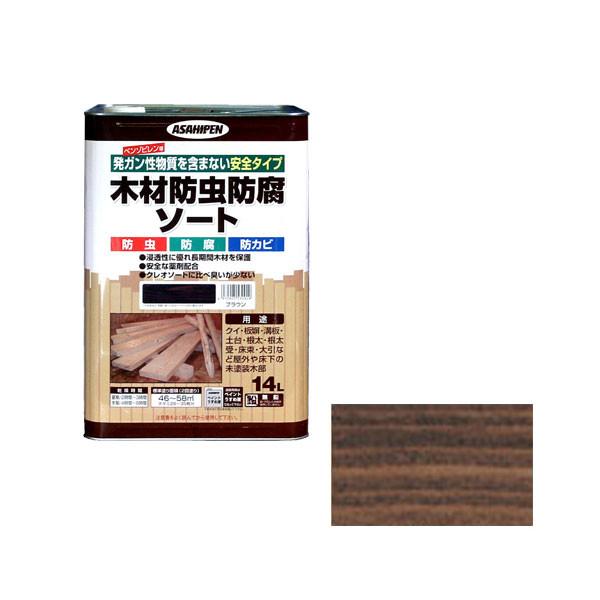 アサヒペン AP 木材防虫防腐ソート 14L ブラウン 9011618 (直送品)