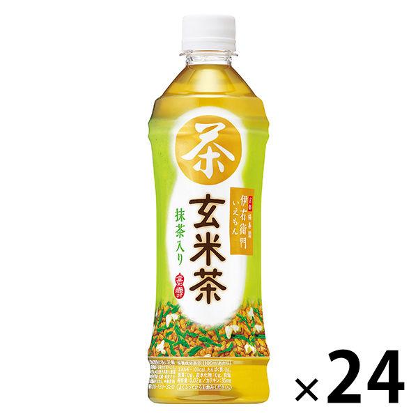 伊右衛門 玄米茶 500ml 24本