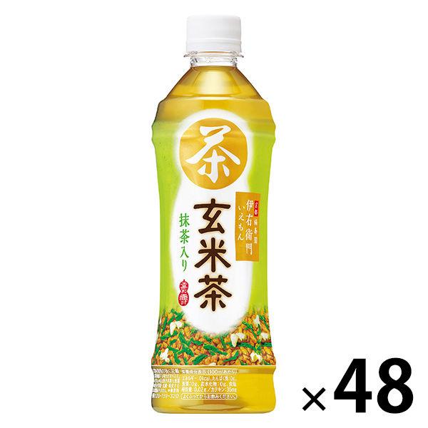 伊右衛門 玄米茶 500ml 48本