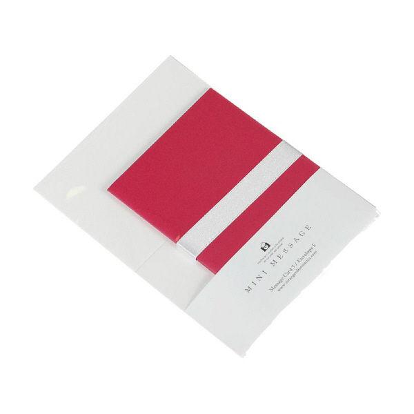 エトランジェ・ディ・コスタリカ ミニメッセージセット[ビビッド]レッド MMCーVー03 10個 (直送品)