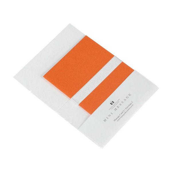 エトランジェ・ディ・コスタリカ ミニメッセージセット[ビビッド]オレンジ MMCーVー01 10個 (直送品)