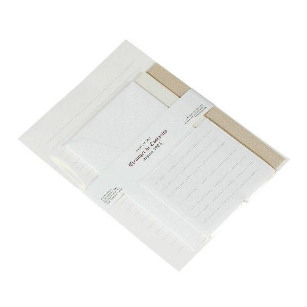 エトランジェ・ディ・コスタリカ A5レターセット[Trois]IVOIREー2 LT2ーT2ー02 5冊 (直送品)