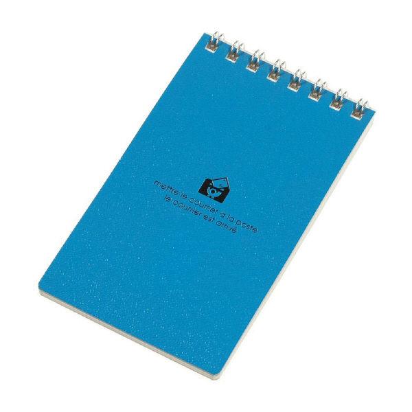 エトランジェ・ディ・コスタリカ リングメモ[CUOIO]Lブルー CUOー28ー08 20冊 (直送品)