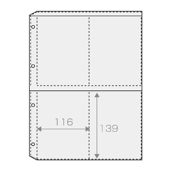 エトランジェ・ディ・コスタリカ A4レフィルポストカード[TRP]クリア TRP-R2-01 5冊(1冊5枚入り) (直送品)