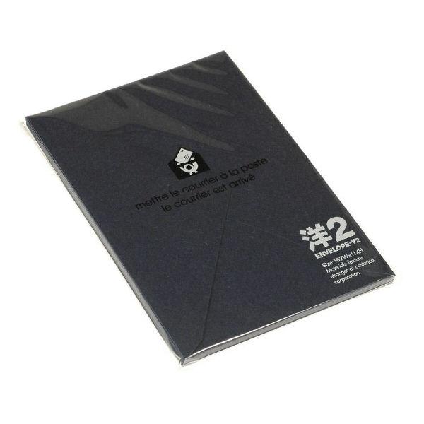 エトランジェ・ディ・コスタリカ 洋2 封筒 [DEEPCOLOR] インディゴ ENY2-D-06 1セット(80枚:8枚入り×10個) (直送品)