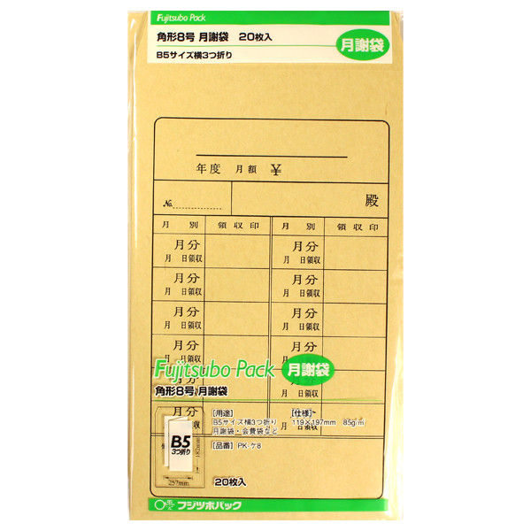 マルアイ 藤壺 パック 角8 月謝袋 PK-ケ8 1セット(100枚:20枚入り×5パック)(直送品)