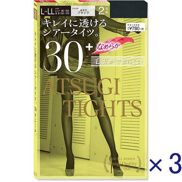 アツギタイツ 30D L-LL 2足×3