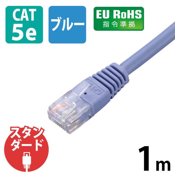 エレコム LANケーブル CAT5E準拠 1m ブルー LD-CTN/BU1 (直送品)