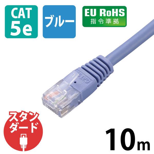エレコム LANケーブル CAT5E 準拠 10m ブルー LD-CTN/BU10 (直送品)
