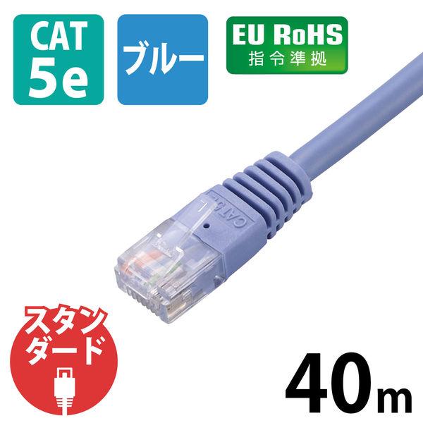 エレコム LANケーブル CAT5E 準拠 40m ブルー LD-CTN/BU40 (直送品)