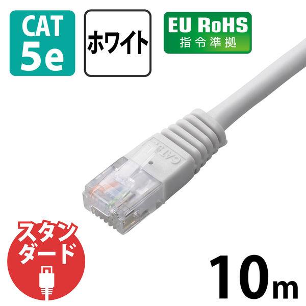 エレコム LANケーブル CAT5E準拠 10m ホワイト LD-CTN/WH10 (直送品)