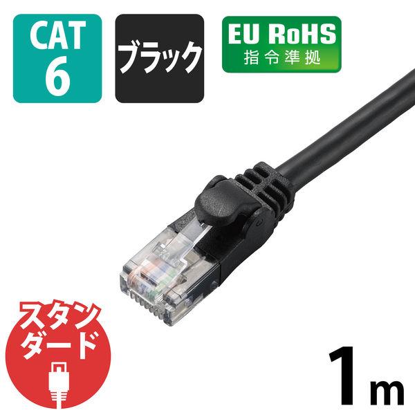 エレコム LANケーブル CAT6準拠 1m ブラック LD-GPN/BK1 (直送品)