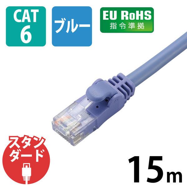 エレコム LANケーブル CAT6 準拠 15m ブルー LD-GPN/BU15 (直送品)