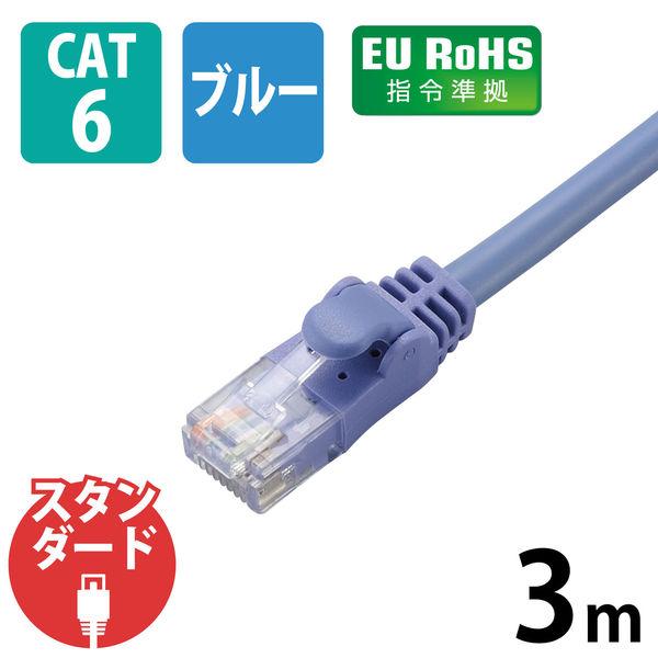 エレコム LANケーブル CAT6 準拠 3m ブルー LD-GPN/BU3 (直送品)