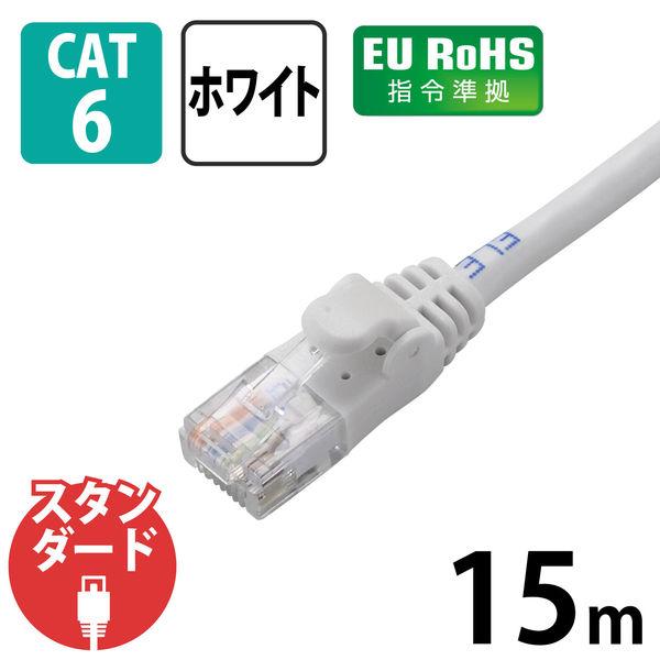 エレコム LANケーブル CAT6準拠 15m ホワイト LD-GPN/WH15 (直送品)