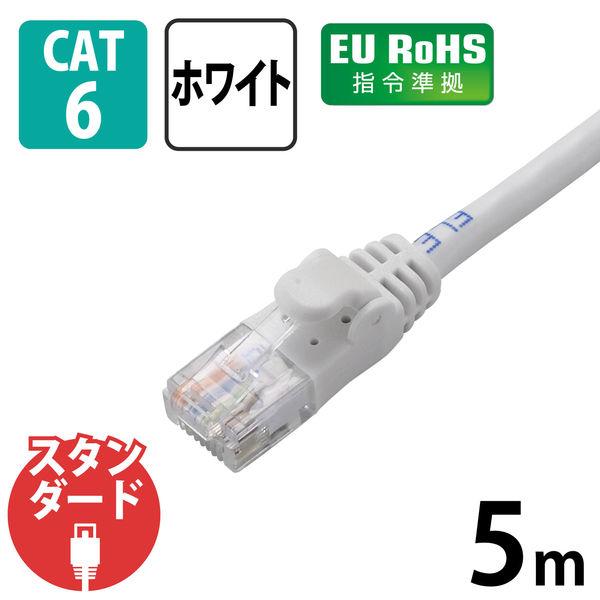 エレコム LANケーブル CAT6準拠 5m ホワイト LD-GPN/WH5 (直送品)