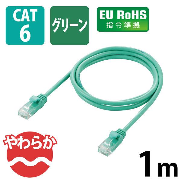エレコム やわらかLANケーブル CAT6 1m グリーン LD-GPY/G1 (直送品)