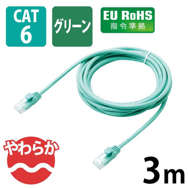 エレコム やわらかLANケーブル CAT6 3m グリーン LD-GPY/G3 (直送品)