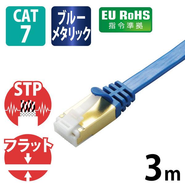 エレコム LANケーブル 爪折れ防止 CAT7 フラットタイプ 3m ブラック LD-TWSFT/BM30 (直送品)