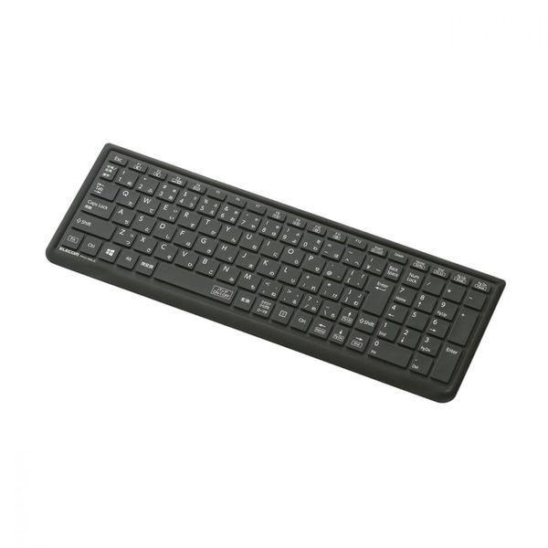 エレコム(ELECOM) キーボード防塵カバー NECノート用 シリコンタイプ ブラック PKC-98LEBK 1個 (直送品)