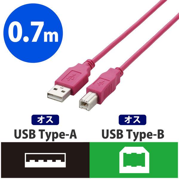 エレコム USB2.0ケーブル ノーマル A-Bタイプ ピンク 0.7m U2C-BN07PN 1個 (直送品)