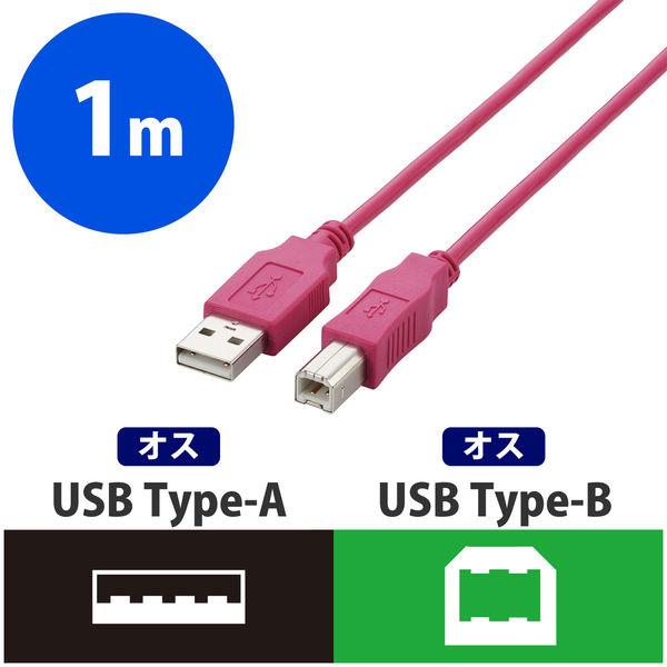エレコム USB2.0ケーブル A-Bタイプ ノーマル 1m ピンク U2C-BN10PN (直送品)