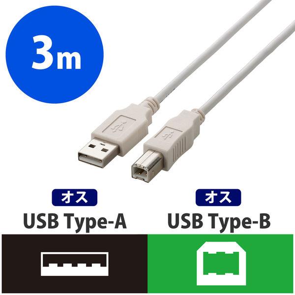 エレコム USB2.0ケーブル ノーマル A-Bタイプ ホワイト 3m U2C-BN30WH 1個 (直送品)