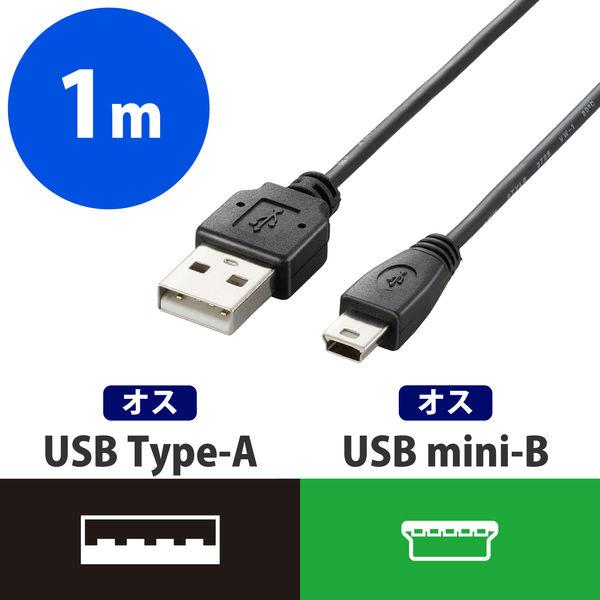 エレコム USB2.0ケーブル A-miniBタイプ 極細 1m ブラック U2C-MXN10BK (直送品)