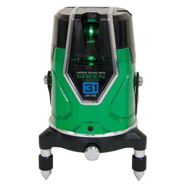 シンワ測定 レーザーロボ グリーンNeoESensor31 縦・横・大矩・地墨 71603 (直送品)