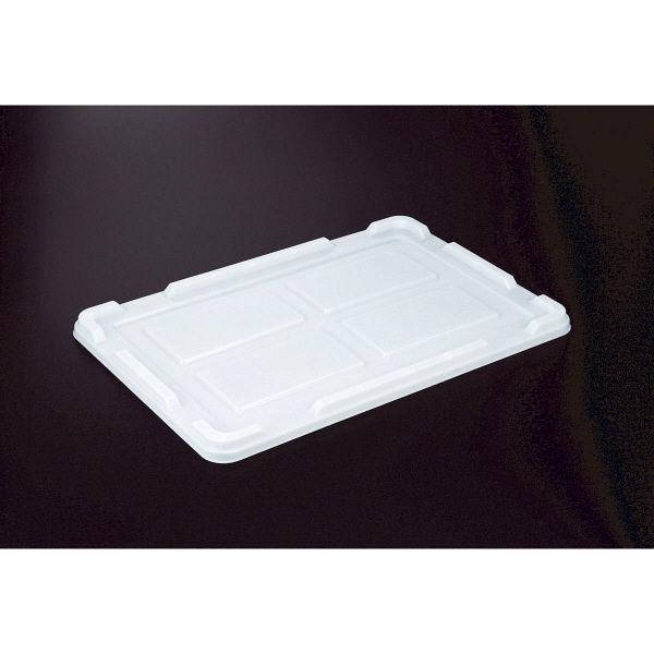 パンコンテナー #0蓋 抗菌 APAN687 岐阜プラスチック工業 (直送品)