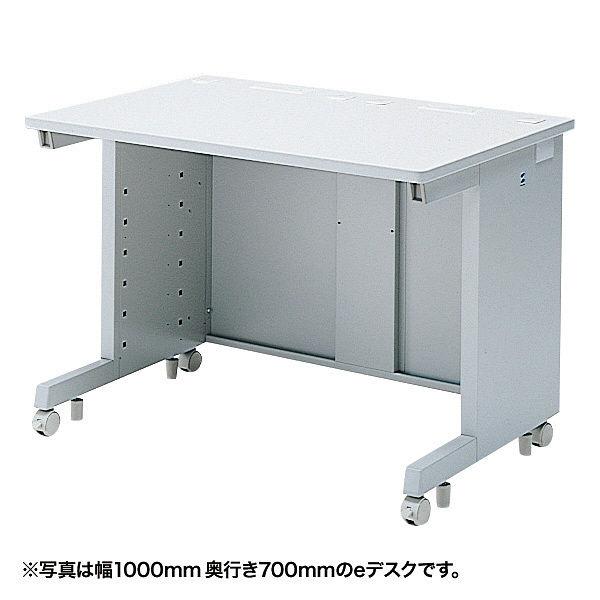 サンワサプライeデスク 幅1100mm