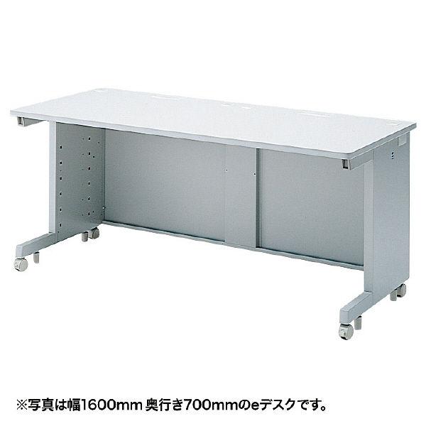 サンワサプライeデスク 幅1650mm