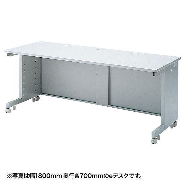 サンワサプライeデスク 幅1750mm