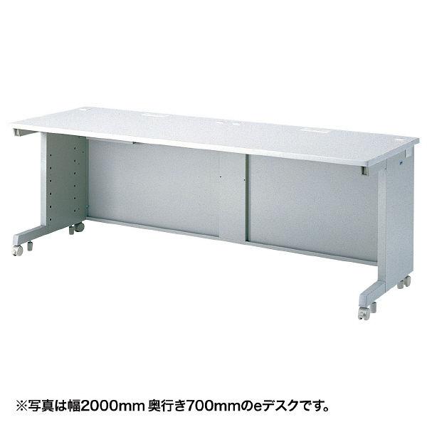 サンワサプライeデスク 幅2000mm