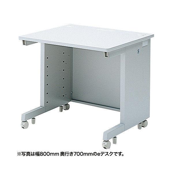 サンワサプライeデスク 幅950mm