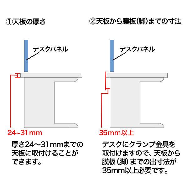 サンワサプライ パーティション(グリーン) OU-0470C3005 (直送品)