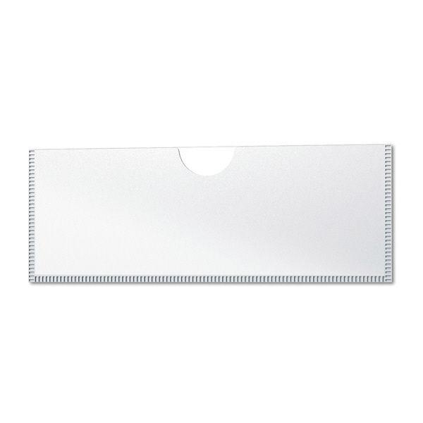 河淳 行き先表示ケースB6H ホワイト 20個セット MSG005HT (直送品)