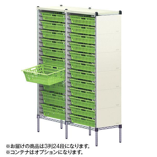 河淳 KSOコンテナキャビネット64用 3列24段 アイボリー MSL022IV (直送品)