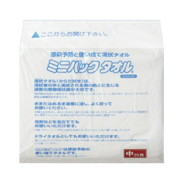 【ウェット】ミニパック ミニパックタオル(中) MPT-1830-25 1セット(1000枚:25枚入×40袋) 23-7022-01(直送品)