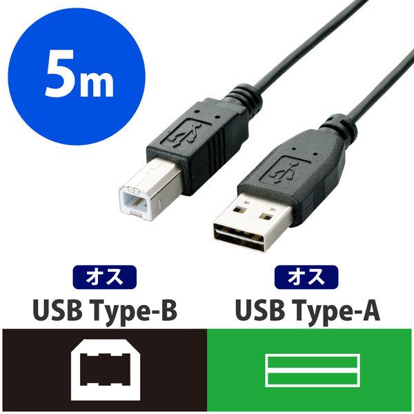 エレコム 両面挿しUSBケーブル(A-B) U2C-DB50BK (直送品)