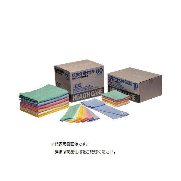 【ドライ】キヨタ 抗菌介護タオル(大判タオル) ブルー H-080 1箱(10枚入) 23-7156-03-05(直送品)